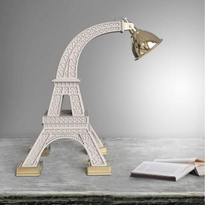 Qeeboo Paris lamp